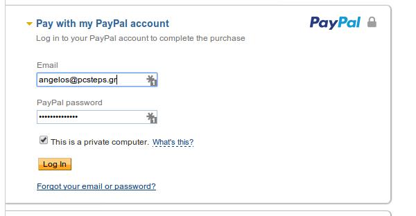 αγορά-με-paypal-χωρίς-λογαριασμό-10